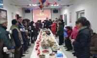 """武汉市永清街仁义社区威廉希尔登录协""""百家宴""""活动信息"""