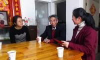 衢州市威廉希尔登录协名誉会长谢高华 慰问孤儿送温暖