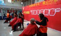 学雷锋   献爱心——武汉市江岸区永清街志愿者在行动