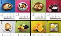 2015年健康养生月历