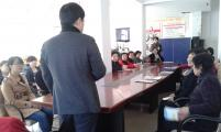 """延吉市民安社区威廉希尔登录协开展""""新婚姻法""""法律知识讲座"""