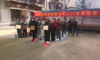 台北街迎新春老年人门球赛