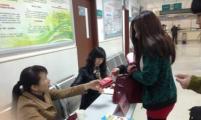 仁安社区计生协:关注女性健康