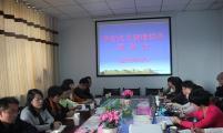 吉木萨尔县召开国家免费孕前优生健康检查项目工作推进会