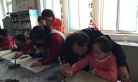 济南市天桥区无影山计生协关爱社区留守流动儿童