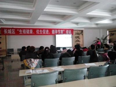 妇女生殖健康知识讲座进社区