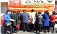"""吉林省长春市绿园区 """"四大举措""""宣传威廉希尔登录新政策"""