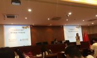 《中国绘本中国梦》人口早期教育公益讲座