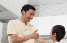 家庭教育:请鼓励你的孩子做个幸福普通人