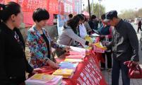 三台镇计生协积极开展单独两孩政策宣传