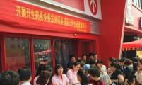 临泉县开展计划生育药具免费发放及健康咨询活动