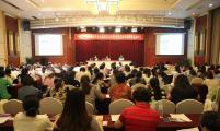 杭州市江干区计生协举办中国计生协项目培训班暨启动仪式