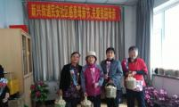 延吉市新兴街道民安社区开展母亲节关爱贫困母亲活动