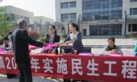 下符桥镇开展形式多样的人口计生民生政策宣传活动