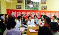 宁夏利通区上桥镇创建计划生育幸福家庭培训班