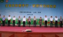 """中国威廉希尔登录协开展""""生育关怀携手行·健康教育到东营""""活动"""