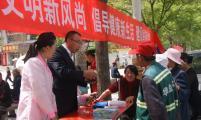华池县开展世界家庭日宣传服务活动