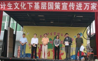 """深泽县举行纪念""""5·29""""宣传服务活动"""