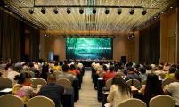 中国计生协流动人口协会建设暨项目管理培训班在西安举办