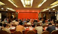 陕西省威廉希尔登录协纪念中国威廉希尔登录协成立35周年座谈会在西安召开