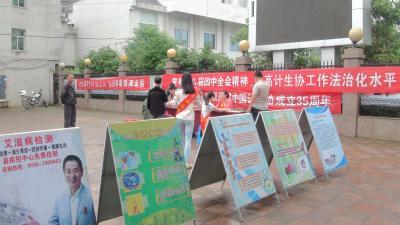 """泰宁县新桥乡开展""""5•29""""集中宣传服务活动"""