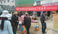 甘肃省定西市临洮县中铺镇威廉希尔登录协会活动精彩纷呈