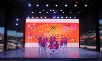 """三明市泰宁县举办""""5.29会员活动日""""手杖操比赛"""