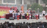 河南辉县市常村镇:庆祝六一儿童节  情系贫困留守儿童