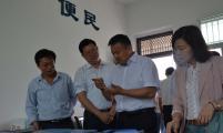 陕西省威廉希尔登录协对安康威廉希尔登录协工作进行调研