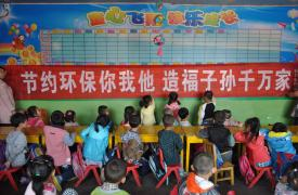 福民社区携手幼儿园开展环保活动