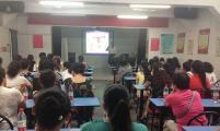 新村街举办育龄妇女生殖健康讲座