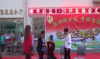 甘肃省长城区新华社区计生宣传多样化