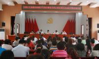 杨陵区召开中国威廉希尔登录协陕西杨陵威廉希尔登录基层群众自治示范区项