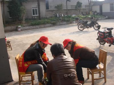 关心特扶家庭,实现美好中国梦