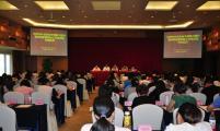 杭州市威廉希尔登录协举办干部能力提升暨特扶家庭项目工作培训班