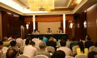 吉林省威廉希尔登录协召开威廉希尔登录基层群众自治示范县项目启动会