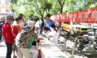 嘉峪关建设社区开展7.11世界人口日义诊活动