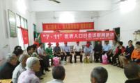 嘉禾县威廉希尔登录系统志愿者开展情系敬老院慰问服务活动