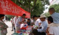 甘肃省庆阳市华池县开展第26个世界人口日宣传服务活动