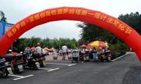 黄梅戏乡故里举办计划生育文化节活动
