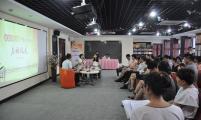 """杭州市武林威廉希尔登录协积极参与""""天水幸福人家""""创建活动"""