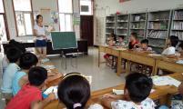 太和县五星镇联合大学生志愿者举办关爱留守儿童补补习班