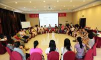 山西省青春健康主持人培训班取得圆满成功