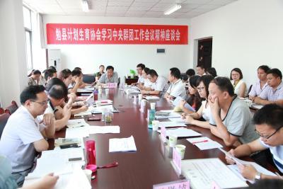 勉县威廉希尔登录协学习传达中央党的群团工作会议精神
