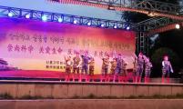 快乐新兴大舞台——民强社区专场