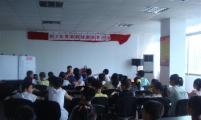 邢台市暑期多社区 开展《青春期自护教育》讲座