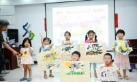 流动儿童绘本故事会