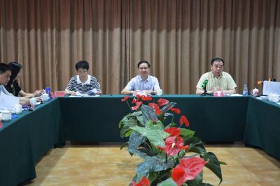 福建省威廉希尔登录协会组织宣传工作会议在福州召开
