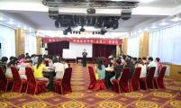 陕西省青春健康教育师资培训班在西安开班