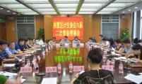 杭州市拱墅区威廉希尔登录协会召开六届二次常务理事会